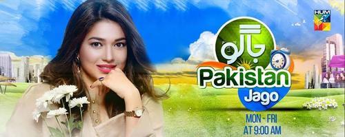 Jago Pakistan Jago - Wikipedia