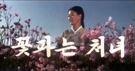 فیلمها و برنامه های تلویزیونی روی طاقچه ذهن کودکی - صفحة 39 The_Flower_Girl_opening