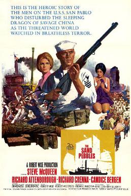 File:The Sand Pebbles film poster.jpg