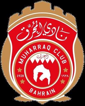 Al Muharraq Sc Wikipedia