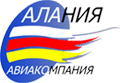 Alania Airlines logo.png