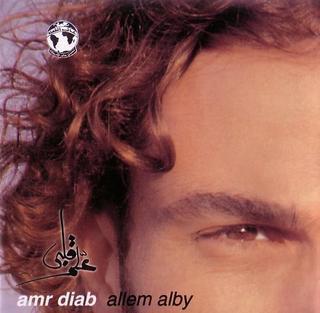 <i>Allem Alby</i> 2003 studio album by Amr Diab