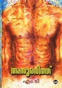 Asuravithu (novel) - Wikipedia
