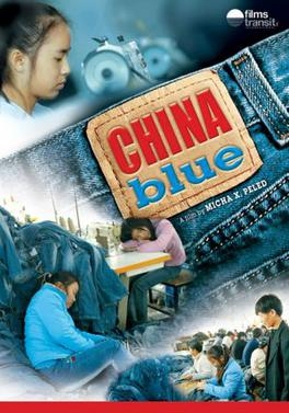 China blue documentary