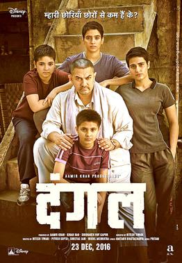 Dangal (film)- best Bollywood movie based on true stories