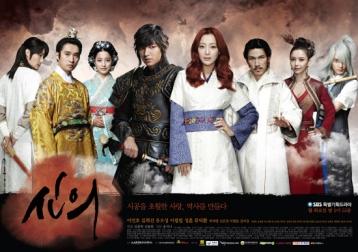Faith (South Korean TV series) - Wikipedia