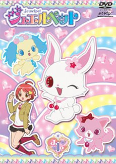 List Of Jewelpet Episodes Wikipedia