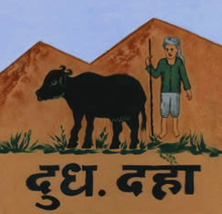 <i>Obey the Cattle</i> extended play by Rajiv Patel