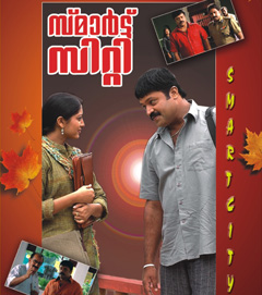 <i>Smart City</i> (film) 2006 film by B. Unnikrishnan