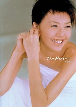 The Moment (Stefanie Sun album) - Wikipedia