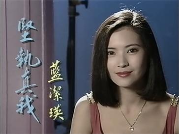 Yammie Lam Wikipedia