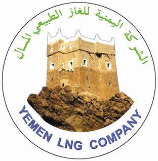 Natural Gas Liquefaction Proceb