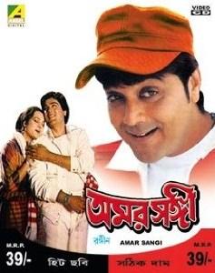 <i>Amar Sangi</i> 1987 film
