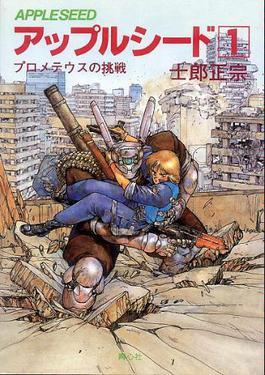 Appleseed Manga Wikipedia