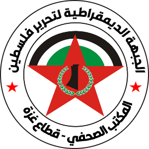 Democratic Front for the Liberation of Palestine