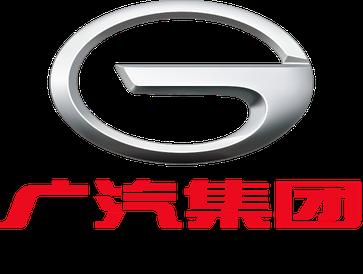 Public Auto Sales >> GAC Group - Wikipedia