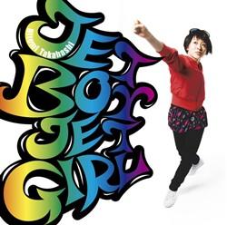 Jet Boy Jet Girl (Hitomi Takahashi song)