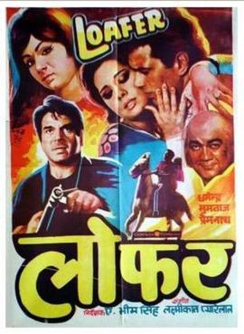hindi movies video songs hd 1080p 2014 impala