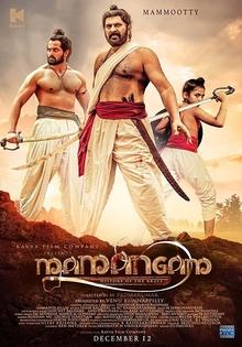 Mamangam (2019 film) - Wikipedia