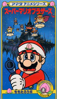 List Of Non Video Game Media Featuring Mario Wikipedia