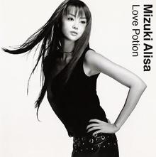 Love Potion (song) 2002 single by Alisa Mizuki
