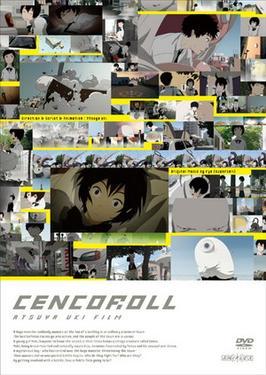 Cencoroll - WikiMili, The Free Encyclopedia