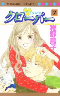 <i>Clover</i> (Toriko Chiya manga) manga series