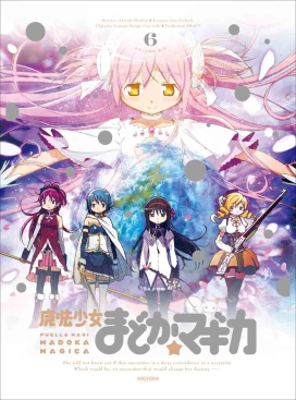 List Of Puella Magi Madoka Magica Episodes Wikipedia