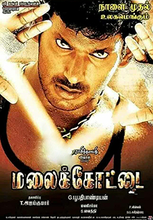 Image Result For Aarambam Hd Movie