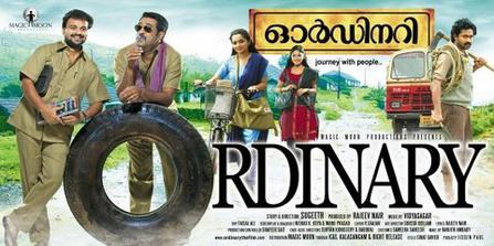 malayalam movie full free