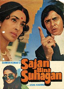 <i>Saajan Bina Suhagan</i>