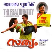 Sathyam 2004 Malayalam Movie