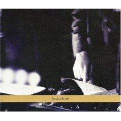 <i>The Circle Maker</i> 1998 studio album by John Zorn