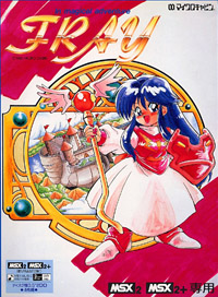 <i>Fray in Magical Adventure</i> 1990 video game