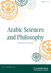 Arabic Sciences and Philosophy.jpg