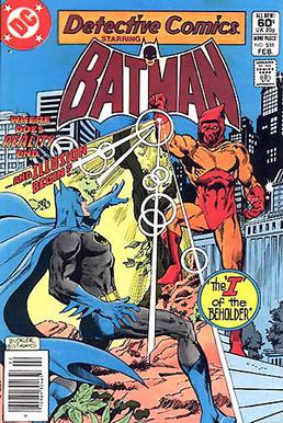 Batman vs superman movie 2009