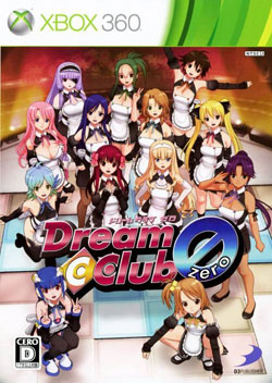 Dreamclub zero-cover.jpg