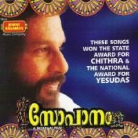 <i>Sopanam</i> (film) 1993 film directed by Jayaraj