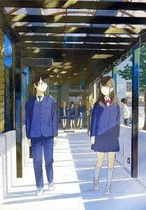 <i>Tsuki ga Kirei</i> Japanese anime series