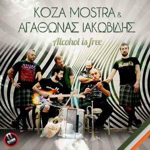 koza mostra feat agathon iakovidis alcohol is free