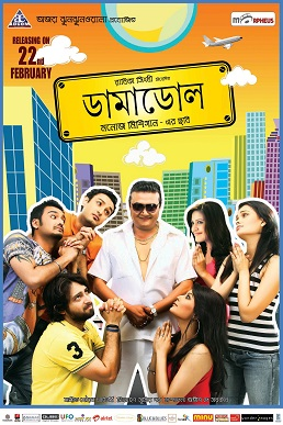 Image Result For Bengali Movie Songs