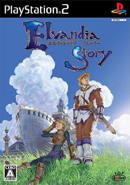 Elvandia Story - Wikipedia