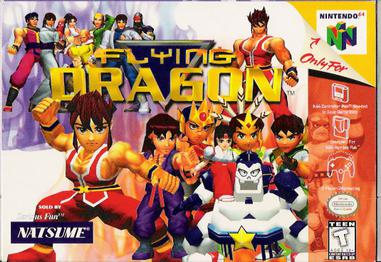 Flying_Dragon_for_N64%2C_Front_Cover.jpg
