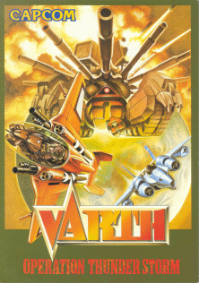 Varth sales flyer.png