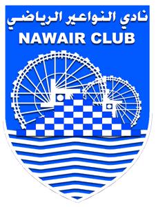 Al-Nawair SC logo.png