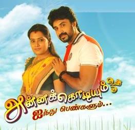 <i>Annakodiyum Aindhu Pengalum</i> Indian Tamil-language soap opera