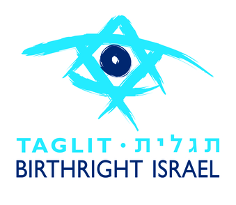 http://upload.wikimedia.org/wikipedia/en/9/9e/Birthright_Israel.jpg