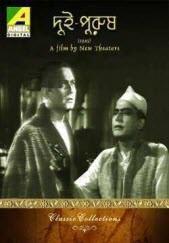 <i>Dui Purush</i> (1945 film)