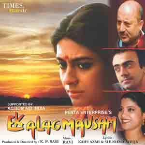 <i>Ek Alag Mausam</i> 2003 Indian film