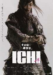 Ichi film cover.jpg